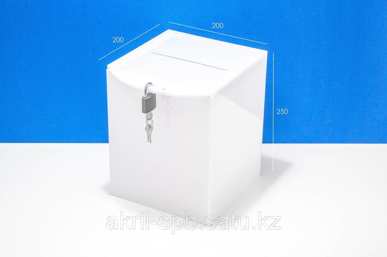 Ящик для пожертвований 200х200х250 4мм молочный мон ПК
