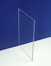 Менюхолдер-вставка А4 вертикальный
