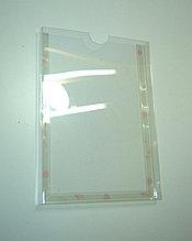 Карман буклетница А4 вертикальная, 20мм, 0,7 ПЭТ