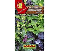 """Семена базилика овощного Аэлита """"Восточный базар"""" смесь."""