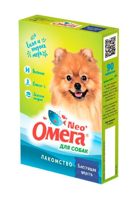 Омега Nео+ Витамины для собак, Блестящая шерсть