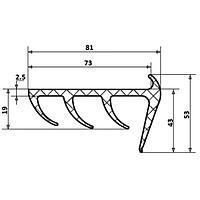 Профиль уплотнительный, 73 мм, L=2.55 м, резиновый, для рефрижератора №2016