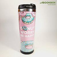 "Металлический термостакан ""Donut Worry Be Happy"", 450 мл"