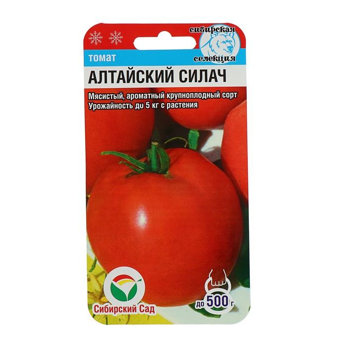 """Семена Томат """"Алтайский силач"""", среднеспелый, 20 шт"""