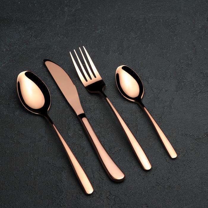 Набор столовых приборов, Magistro «Эсквайр», 4 предмета, бронза