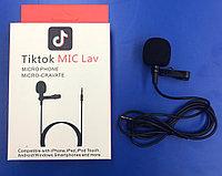 Микрофон Tiktok MIC Lav MicroPhone 3.5mm 6 метров петличный, фото 1