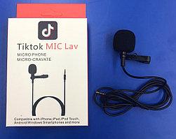 Микрофон Tiktok MIC Lav MicroPhone 3.5mm 6 метров петличный