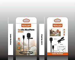 Петличный микрофон Lightning с клипсой для Iphone, Ipod, Ipad