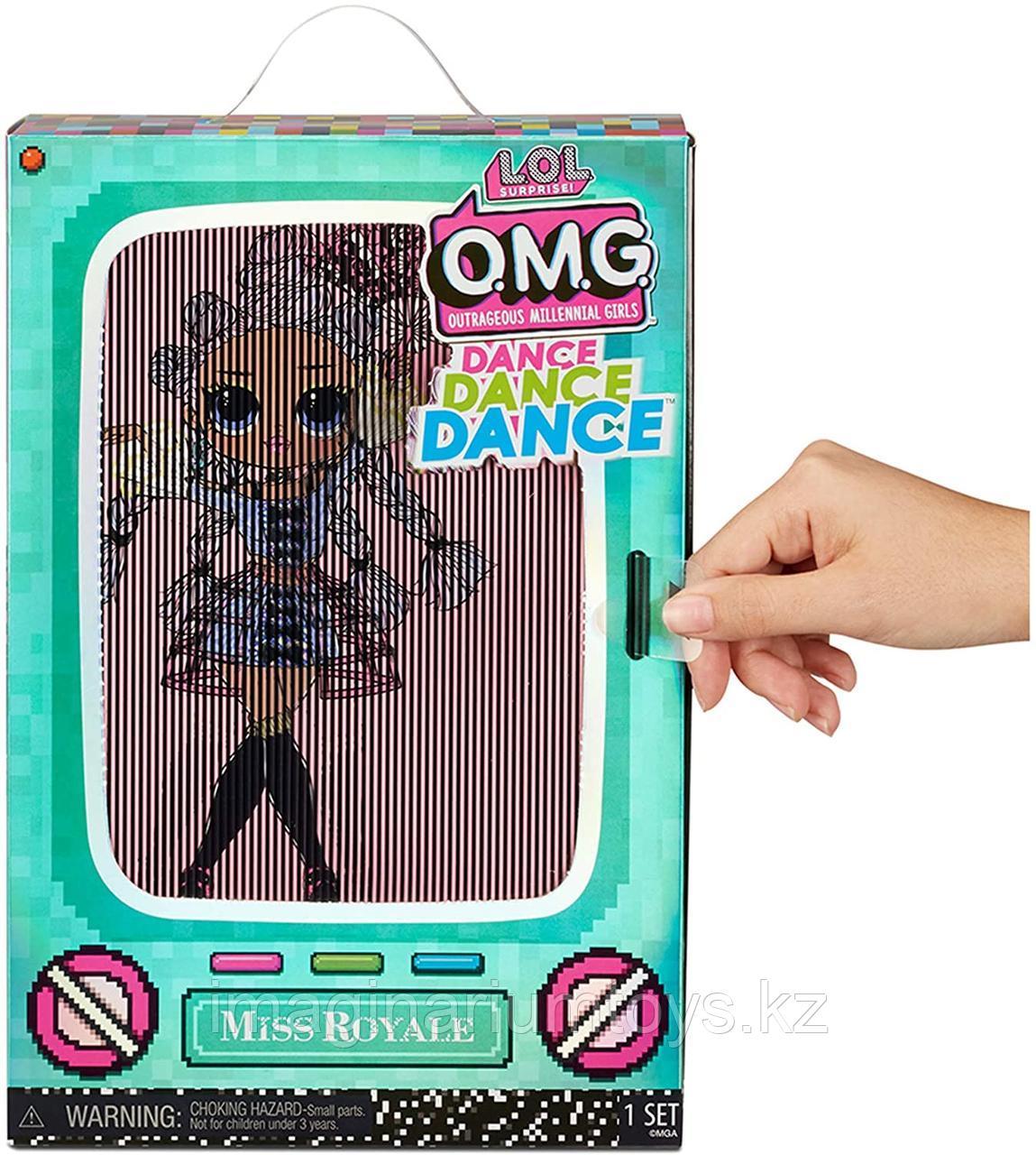 Большая Кукла ЛОЛ ОМГ Танцы Мисс Рояль LOL Surprise OMG Dance - фото 4
