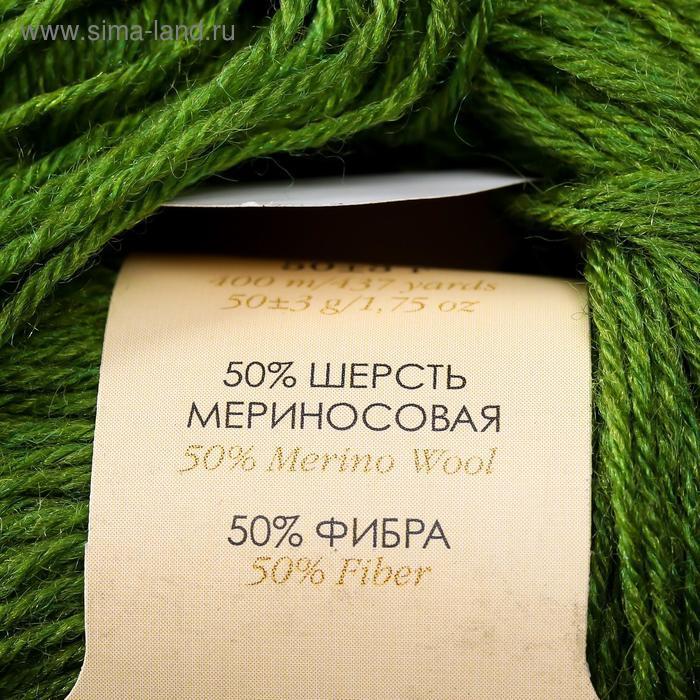 """Пряжа """"Детский каприз трикотажный"""" 50%мер. шерсть, 50% фибра 400м/50гр (434-Зелёный) - фото 4"""