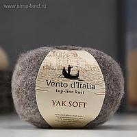 "Пряжа ""Yak soft"" 30% пух яка, 44%мер.шерсть, 22%нейлон, 4%спандекс 700м/50г (09 серый)"