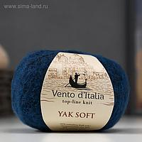 "Пряжа ""Yak soft"" 30% пух яка, 44%мер.шерсть, 22%нейлон, 4%спандекс 700м/50г (20 шторм)"