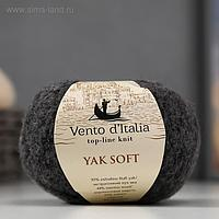"Пряжа ""Yak soft"" 30% пух яка, 44%мер.шерсть, 22%нейлон, 4%спандекс 700м/50г (10 т.маренго)"