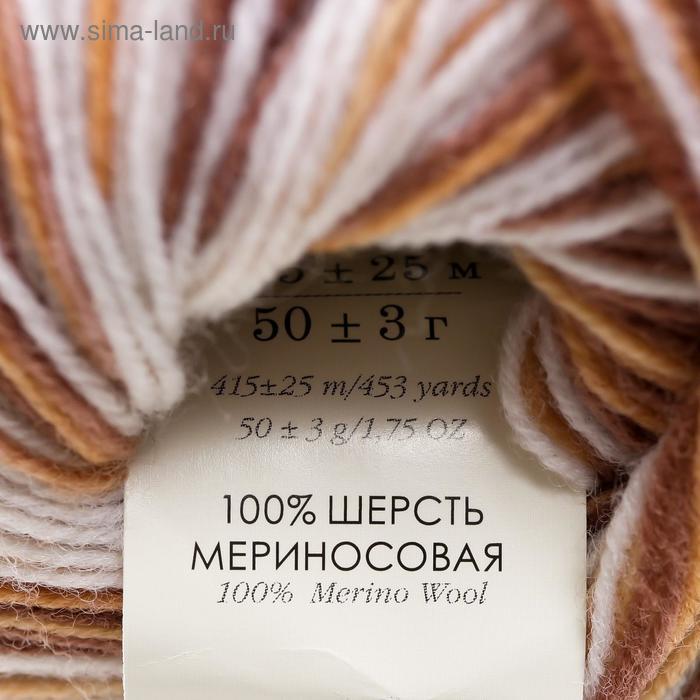 """Пряжа """"Элитная"""" 100% мериносовая шерсть 415м/50гр (964 М) - фото 4"""