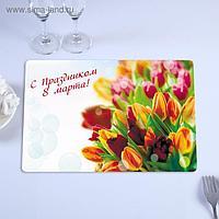 """Салфетка на стол """"С праздником 8 Марта!"""" красные и оранжевые тюльпаны, 40 х 25 см"""
