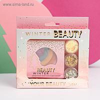 """УЦЕНКА Набор: радужный хайлайтер и 3 баночки глиттера для лица и тела """"Beauty Winter"""""""