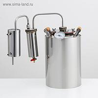 Дистиллятор Малиновка Премиум Pro 12БКДР