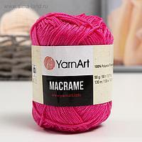 "Пряжа ""Macrame Макраме"" 100% полиэстер 130м/90гр (140 ярко-розовый)"