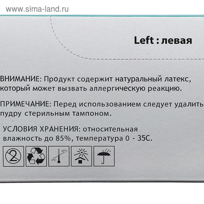 Медицинские латексные перчатки хирургич нестерилные анатом формы опудр тектсурир М ( 7 ) - фото 2