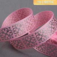 Лента репсовая с тиснением «Крестовина», 25 мм, 2 ± 0,1 м, цвет розовый
