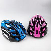 Велосипедный шлем (Велошлем защитный)