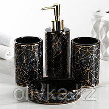 Набор аксессуаров для ванной комнаты «Лофт», 4 предмета (дозатор, мыльница, 2 стакана), цвет чёрный