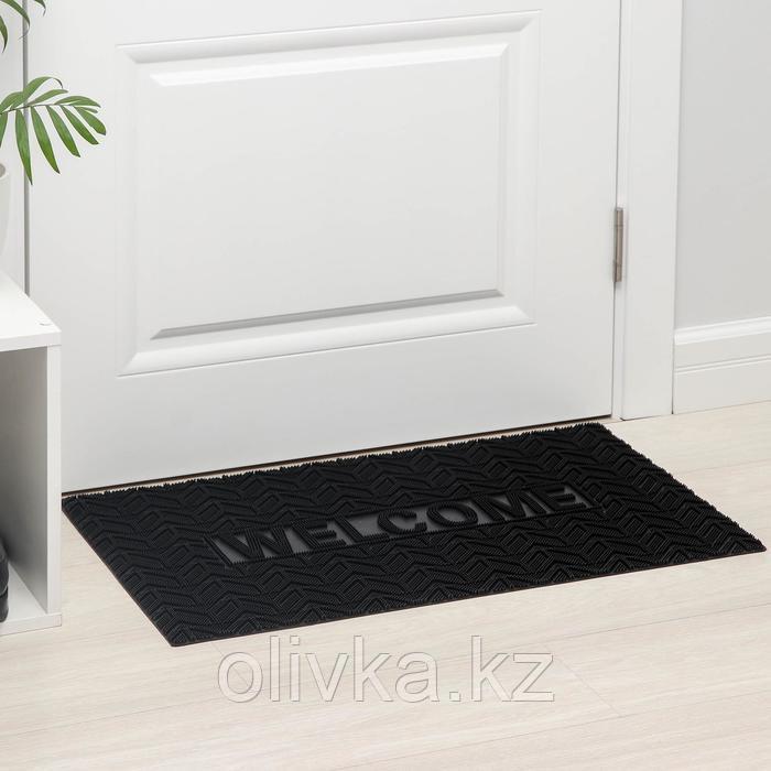 Коврик придверный прямоугольный Доляна «Welcome ребристый», 45×75 см, цвет чёрный