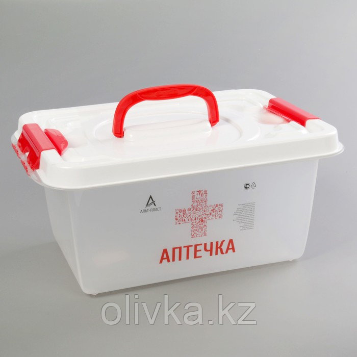 Бокс универсальный Альт-Пласт «Аптечка», 8 л