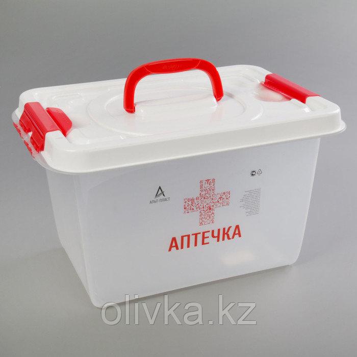 Бокс универсальный Альт-Пласт «Аптечка», 10 л