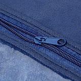 Чехол для одежды 60×140 см, спанбонд, цвет синий, фото 3