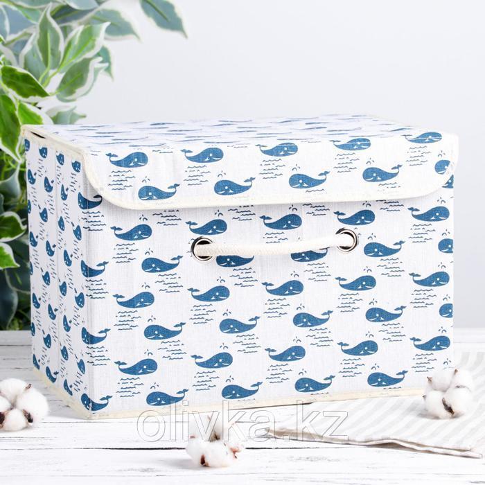 Короб для хранения с крышкой «Киты», 37×26×24 см, цвет белый