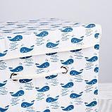 Короб для хранения с крышкой «Киты», 37×26×24 см, цвет белый, фото 4