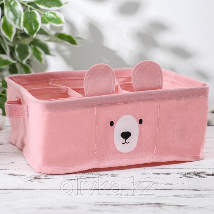 Корзина для хранения с ручками «Мишка», 9 ячеек, 28×28×11 см, цвет розовый