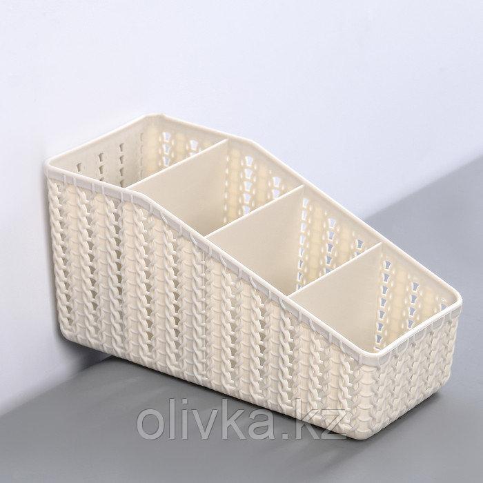 Органайзер IDEA «Вязание», 4 секции, цвет белый ротанг