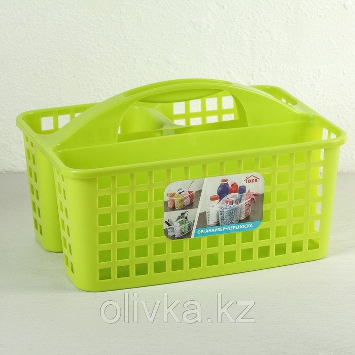 Органайзер-переноска, цвет салатовый