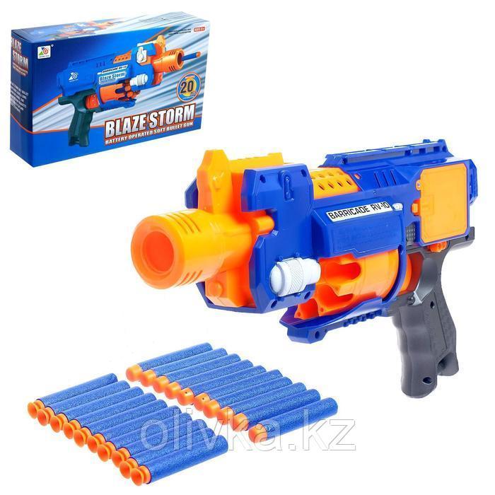 Бластер «Шторм», стреляет мягкими пулями, работает от батареек