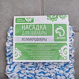 Насадка для плоской швабры Доляна, 40×10 см, микрофибра, цвет МИКС, фото 6