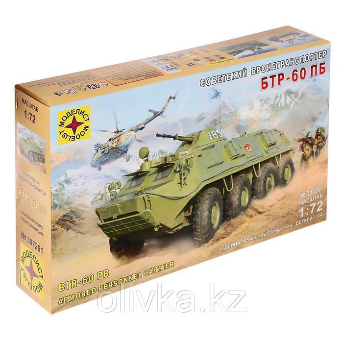 Сборная модель «Техника и вооружение Советский бронетранспортер БТР-60ПБ 1:72