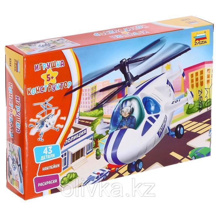Сборная модель «Полицейский вертолёт» - фото 1
