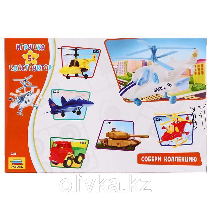 Сборная модель «Полицейский вертолёт» - фото 2
