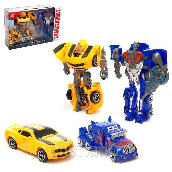 Набор роботов «Автоботы», 2 штуки, трансформируются, МИКС