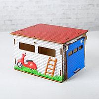 Игровой домик «Гараж»