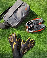 Барсетка Nike Mercurial