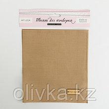 Ткань для пэчворка «Песочный серый», 50 × 50 см