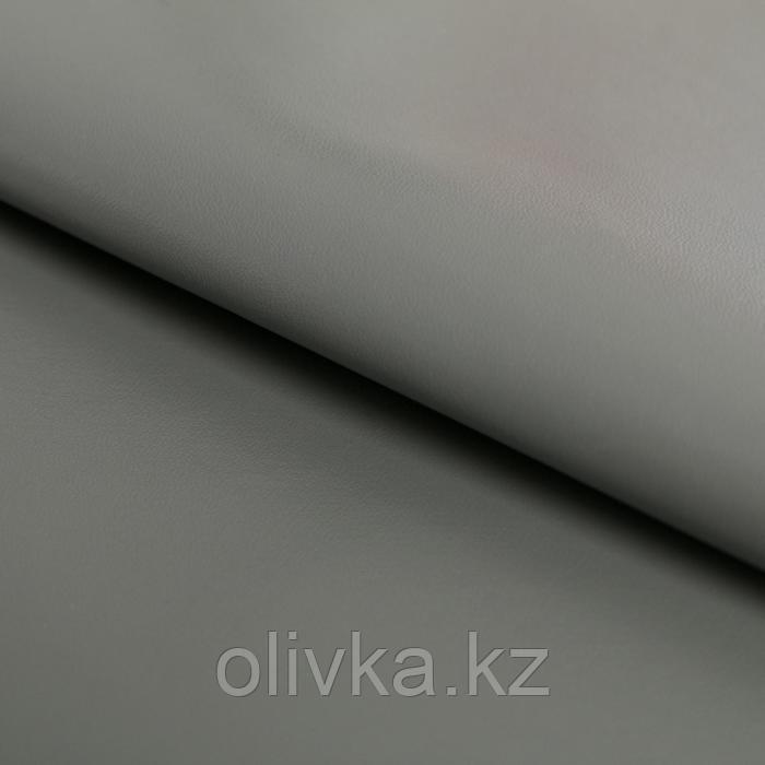Ткань для пэчворка декоративная кожа «Густой туман», 33 х 33 см