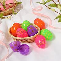 Основа для творчества «Яйцо с рисунком», открывается, набор 8 шт., размер 1 шт: 6 × 4 см