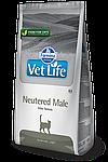 Vet Life Neutered Male, для кастрированных котов, уп.2 кг.