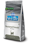Vet Life Neutered Female, для стерилизованных кошек, уп.5 кг.