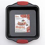 Форма для выпечки Доляна «Софт. Квадрат», 28×22×5 см, силиконовые ручки, антипригарное покрытие, фото 6
