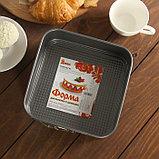 Форма для выпечки разъёмная Доляна «Элин. Квадрат», 20×6,5 см, антипригарное покрытие, фото 6